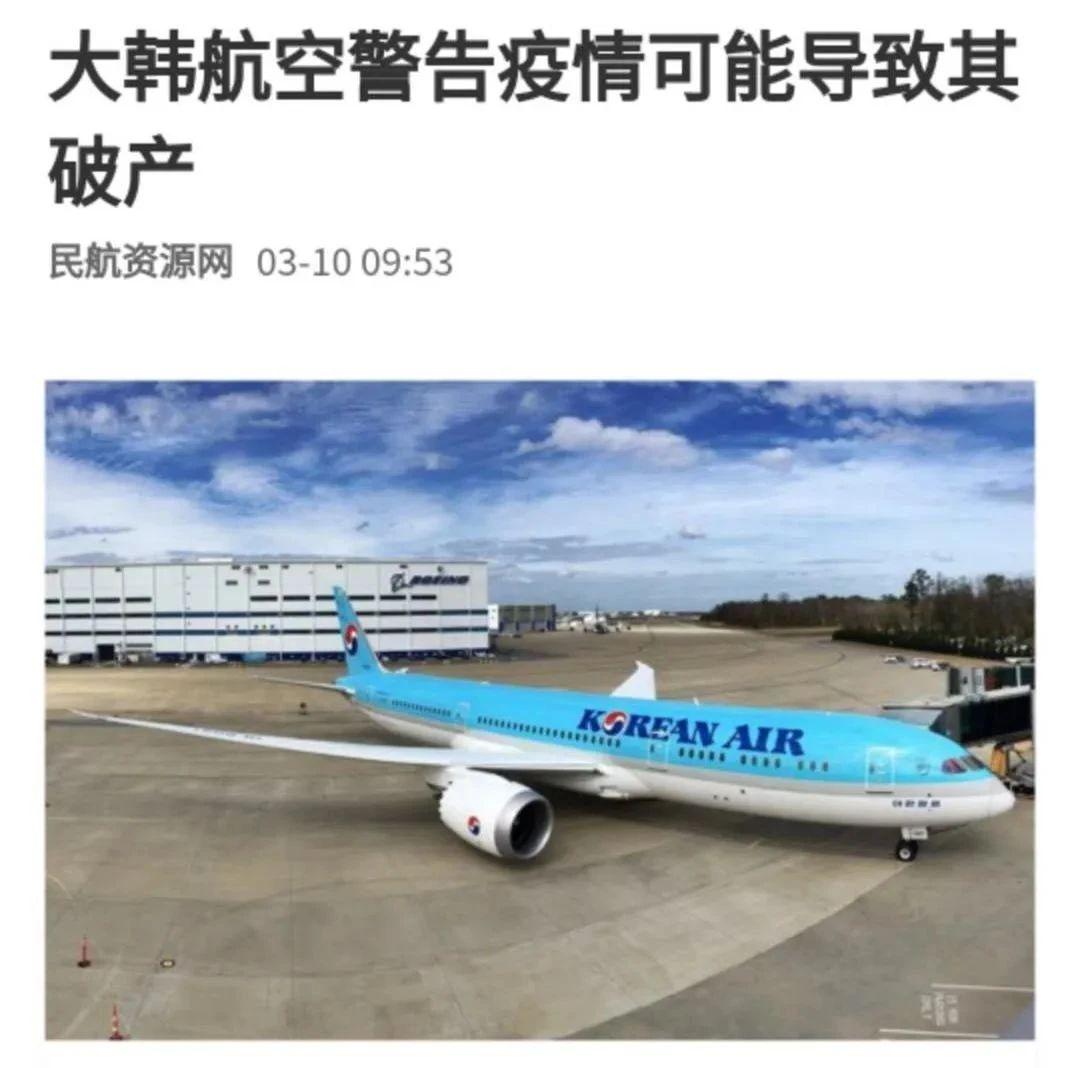 对不起,您要的空运服务已经没有了!