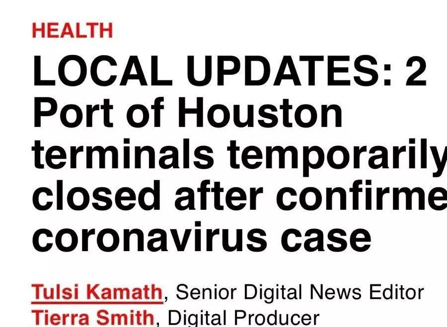突发!出现确诊病例美休斯顿集装箱码头紧急关闭,澳大利亚宣布所有到港船舶实施14天隔离新规!