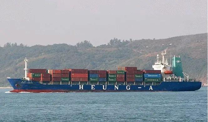 刚刚,Heung-A兴亚航运提出破产管理申请!