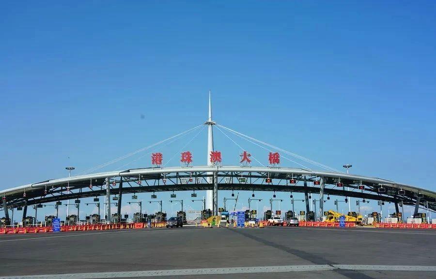 跨境电商 | 港珠澳大桥初尝跨境电商出口,已完成首周试运行!