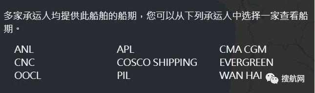 突发!一艘从青岛上海宁波和深圳出发的集装箱船,10名船员确诊感染新冠肺炎,被强制隔离!