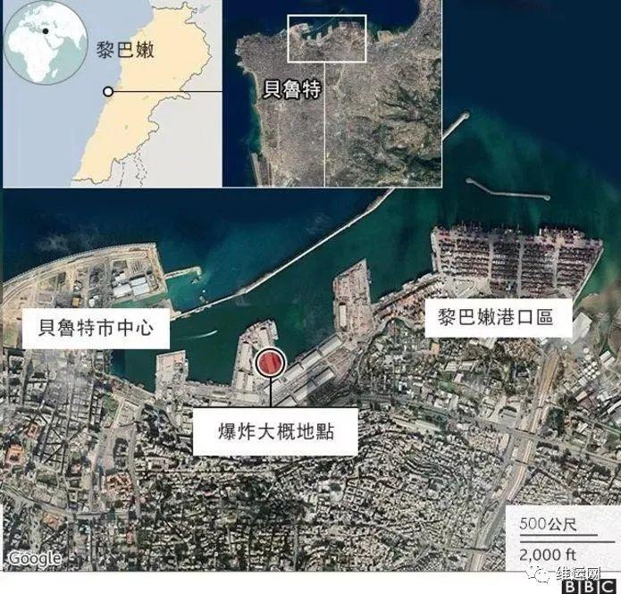 贝鲁特港大爆炸至少14艘船被波及!多家船公司暂时不接受往返贝鲁特的任何货物!港口设施被炸毁,不具备卸货条件!
